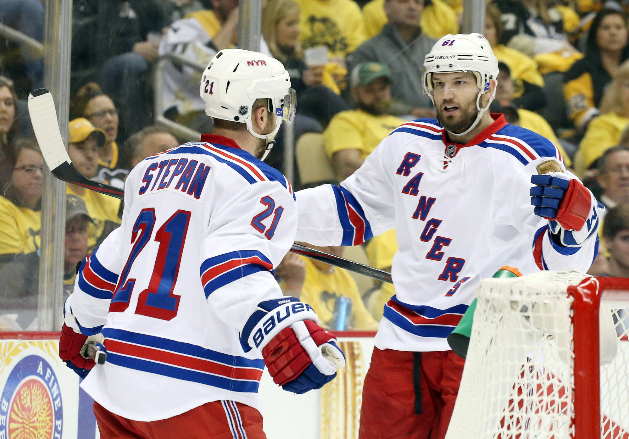 NHL Projections:  New York Rangers Lineup
