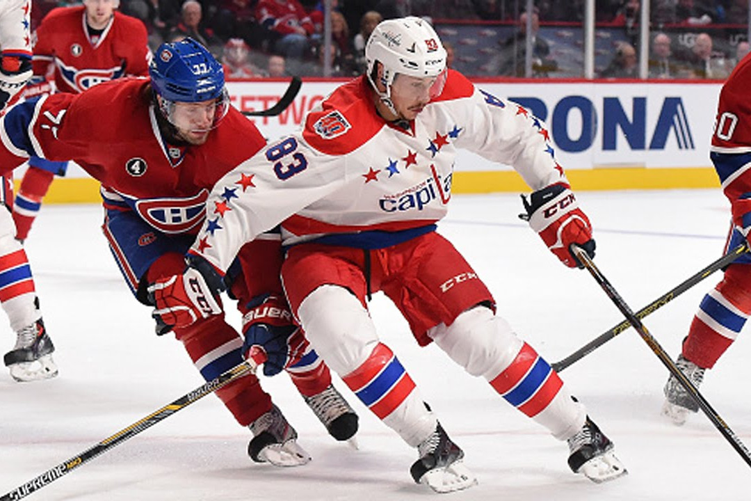 Montreal Canadiens preseason game #2 : Capitals vs Canadiens pregame