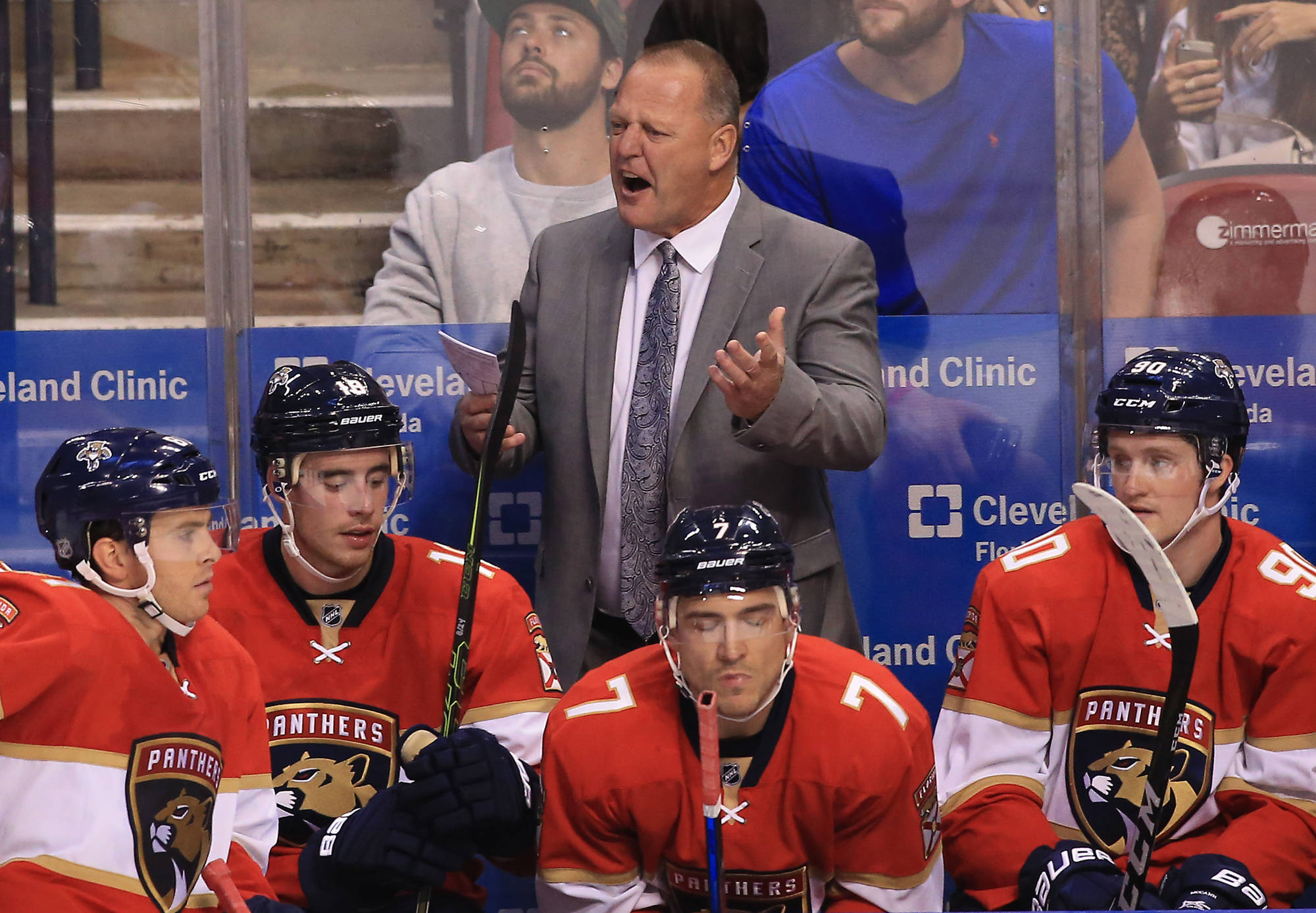 Florida Panthers Fire Gerard Gallant