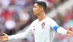 No COVID not Cristiano Ronaldo!