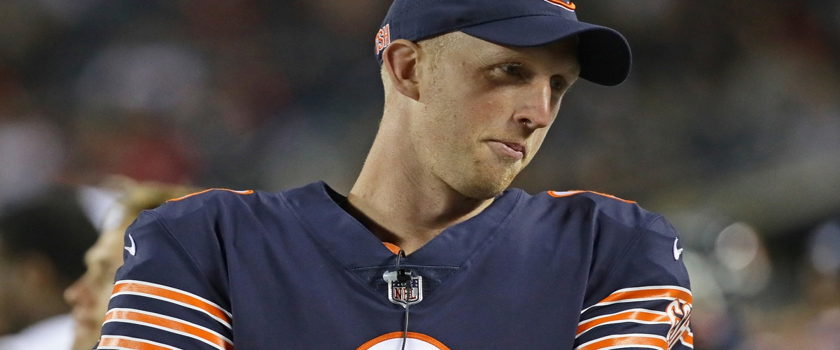 Mike Glennon- What to do with him?