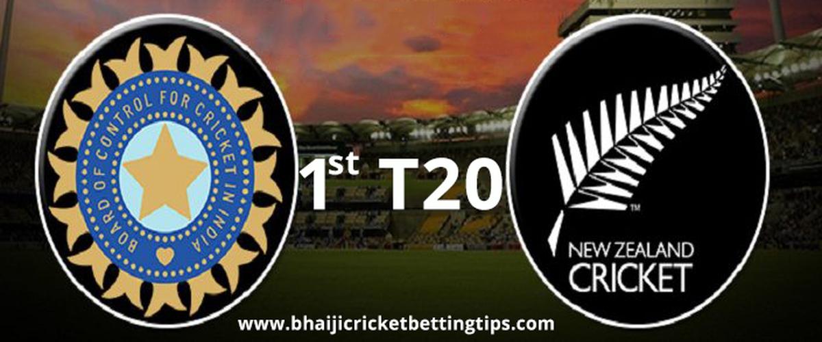 India vs New Zealand, 1st T20 2017 - Free Cricket Betting Tips