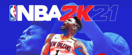 NBA 2K21: Largest Player Rating Boosts Since Launch