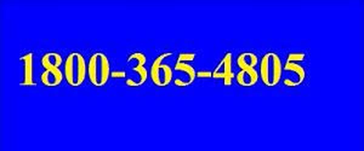 SportsBlog :: ALPINE 1800-3654805 PASSWORD RECOVERY CONTACT