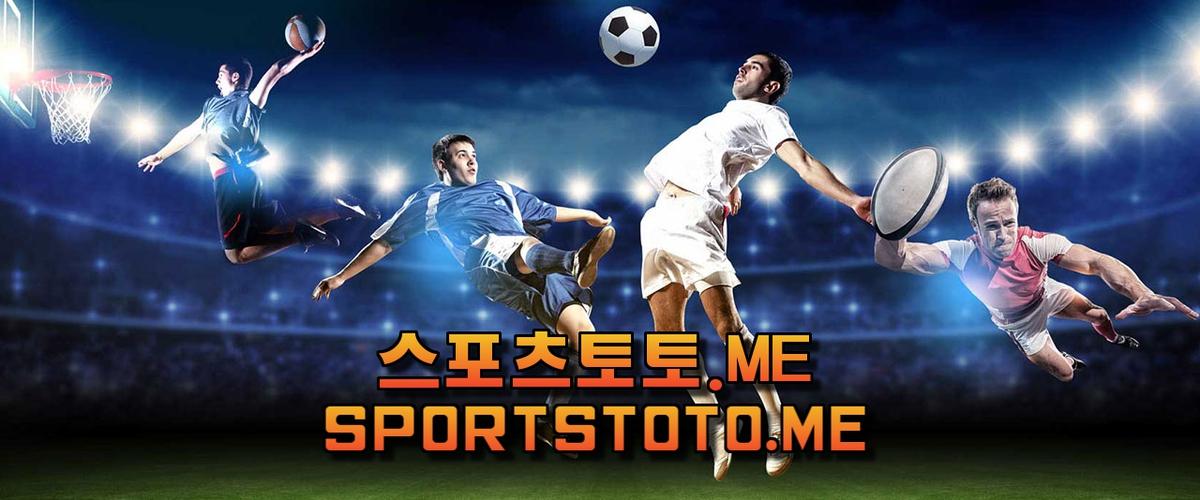 Sports private Totosite