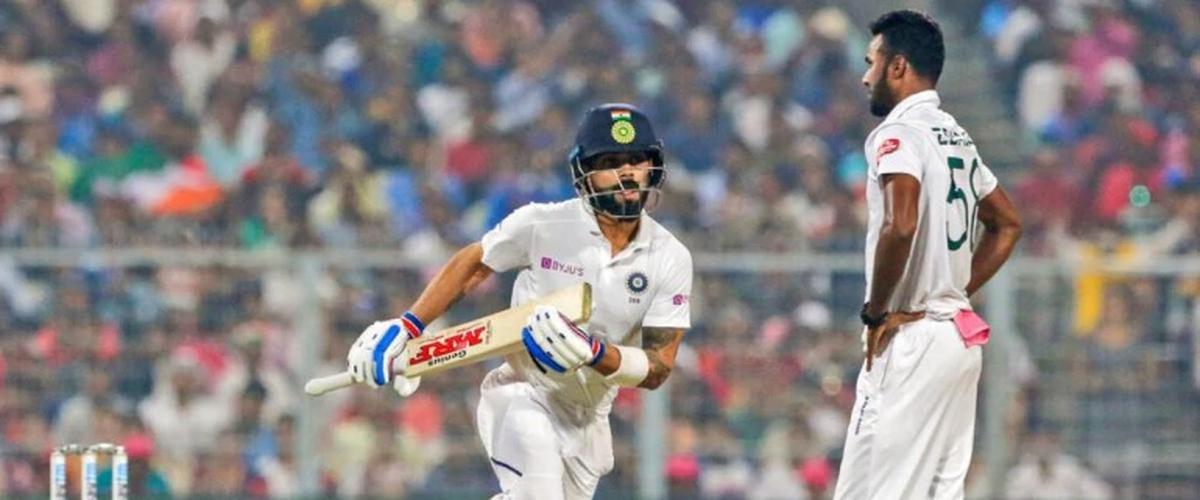 India vs Bangladesh Pink ball Test